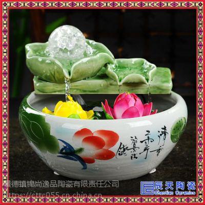 风水轮流水陶瓷喷泉摆件 客厅家居创意办公桌桌面摆设