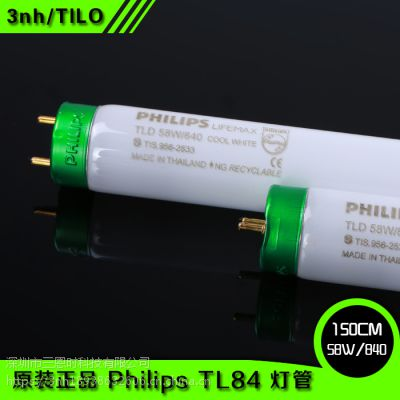 Philips飞利浦TL84灯管Lifemax TLD 58W840 COOL WHITE对色灯管
