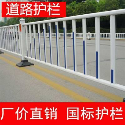 河南郑州新乡许昌新力市政交通隔离栏 道路栏杆 马路护栏 大量现货