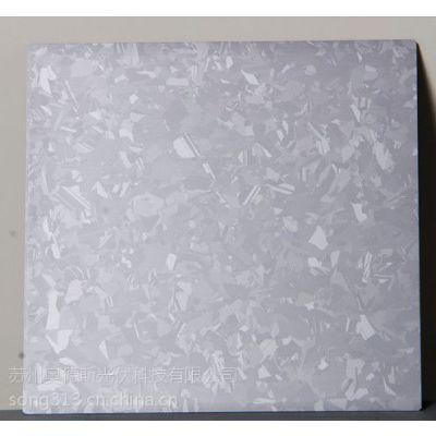 邵阳奥德斯多晶硅回收13801694008