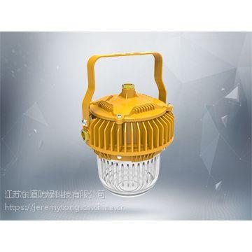 立杆护栏法兰式led防爆灯 东道防爆LED高杆灯生产厂家