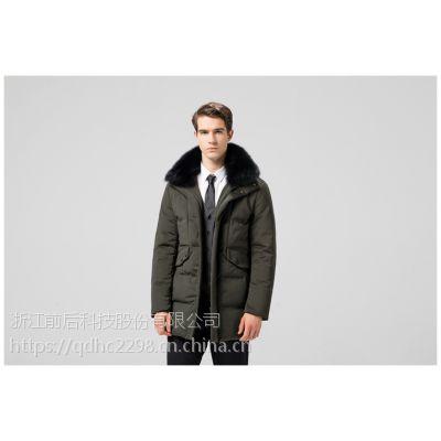 南极人2017新款无帽毛领韩版羽绒服 加厚中长款时尚外套