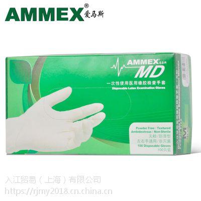 AMMEX爱马斯TLFCMDX一次性橡胶手套_劳保手套
