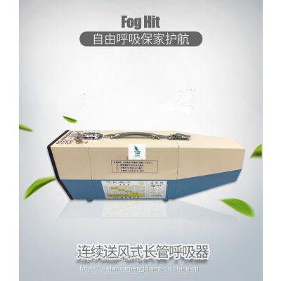 供应长管呼吸器,送风式长管呼吸器,长管空气呼吸器,电动送风机重松中国总代理