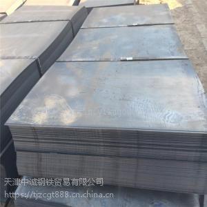 天津60CrMnA弹簧钢板|弹簧钢钢》鞍钢专卖
