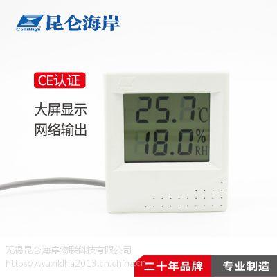 JWST-10AC多少钱 北京昆仑海岸大屏显示温湿度变送器JWST-10AC现货
