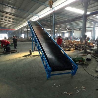 防漏料带式输送机生产 兴亚物流传送输送机厂家