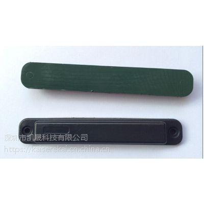 厂家直销 RFID UHF ABS料抗金属标签