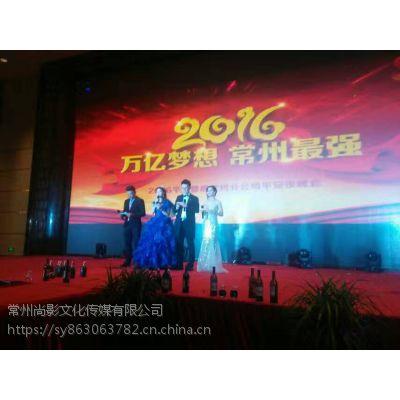镇江礼仪庆典活动、发布会周年庆、活动策划、舞美器材租赁