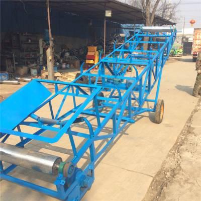 宏瑞专业生产化肥输送皮带机