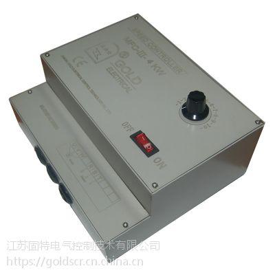 【固特直销】三相高速风机调速器 MFC-Ⅲ-2KW 手动电位器调节(10K)安装使用方便