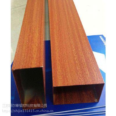 现货供应木纹铝方管 优质木纹色铝方管 装饰用木纹铝方管