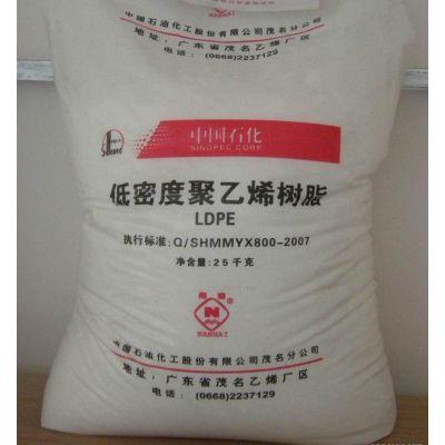 茂名石化951-000聚乙烯出厂价