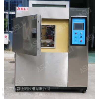 艾思荔非线性冷热冲击试验箱冷冻系统采用双极压缩机