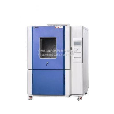 广州汉迪国标军标SC沙尘试验箱IPX66防尘测试设备厂家20年专业创研经验