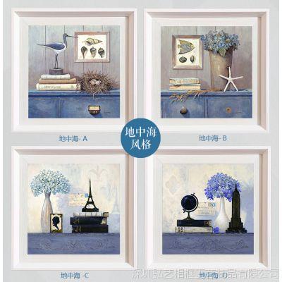 仿真油画 欧式有框装饰画 挂画 地中海装饰画 天猫爆款相框 进口PS画框