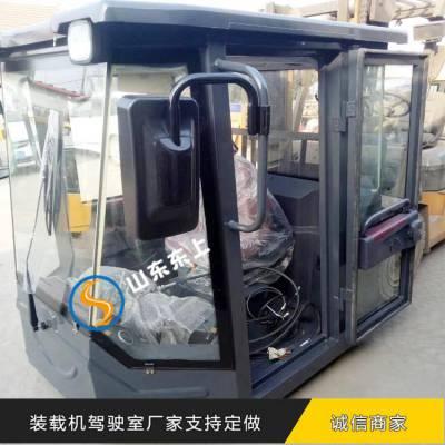 拓宽铲斗作业范围 临工装载机驾驶室933车型北京价格