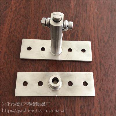 耀恒 苏州建筑工地专业防风销 不锈钢插窗机清洗装置防风销座