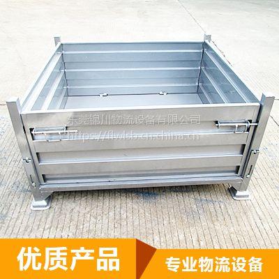 东莞锦川定做钢制储存周转箱 折叠储存周转箱 厂家直销