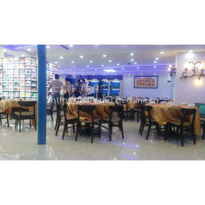 供应上海人气川菜餐厅辛湘汇桌子椅子 简约实木桌椅定制厂家