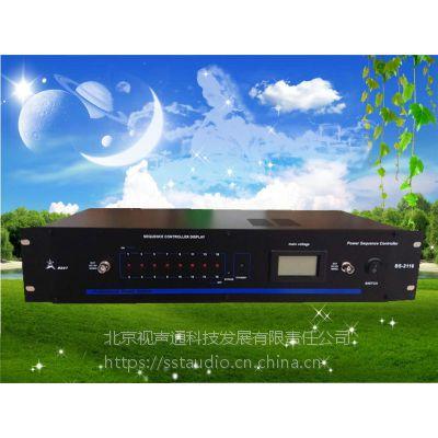BSST 16路时序电源器 服务热线010-62472597