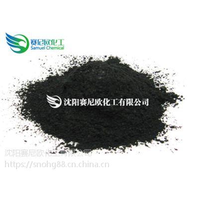 二硫化钼|沈阳二硫化钼润滑脂