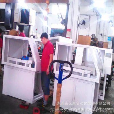 大型机架机柜设计焊接烤漆喷涂加工 设备壳体机箱cnc全包机械加工