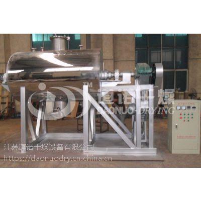 潜江ZB新型耙式干燥机厂家直销