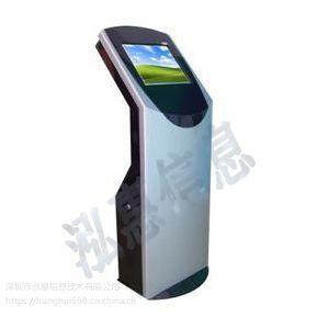HUNGHUI 17寸-23.6寸立式自助式触摸查询机触控一体机