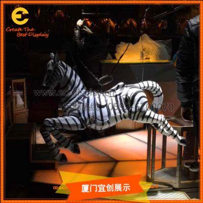 厦门宜创 商场美陈 玻璃钢 斑马 动物 装饰橱窗道具定制