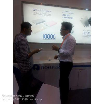 国产18650电芯|锂离子电芯2600毫安电芯|路华2200毫安电芯实力厂家