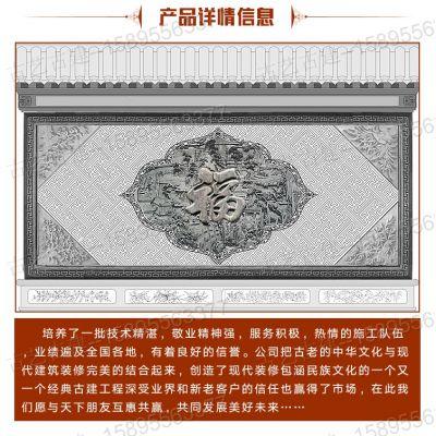天津中式庭院砖雕青砖砌块砖细搏风头
