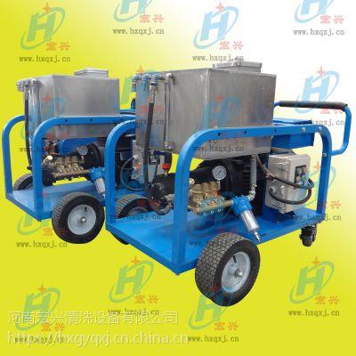 宏兴吊篮清洗机 根雕树皮清洗机 HX-2250电机驱动22升不锈钢水箱