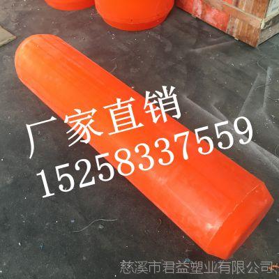 200*1000mm塑料浮筒 河道拦污浮筒可穿管子