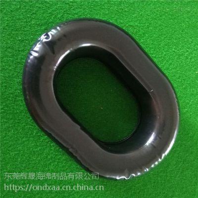 订做高周波热压蛋白皮套异型吸塑成型硅胶TPU硅磷脂皮耳套吸音海绵