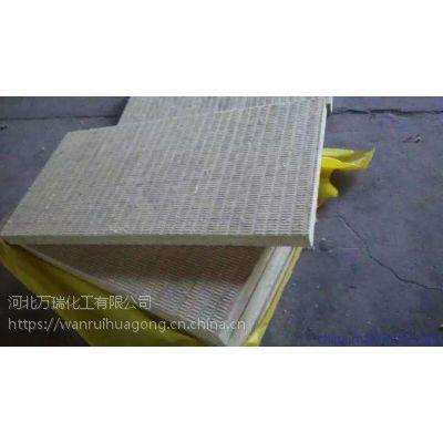 万瑞工业岩棉板制品价格 石材幕墙岩棉板生产