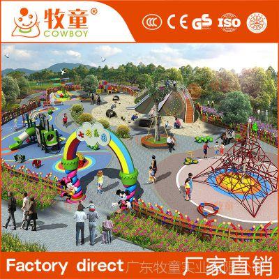 供应投资室内儿童游乐设备 商业中心儿童乐园 室内游乐场设备厂