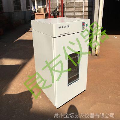 电热恒温培养箱 DNP-500-电热恒温培养箱 DNP-500 电热培养箱