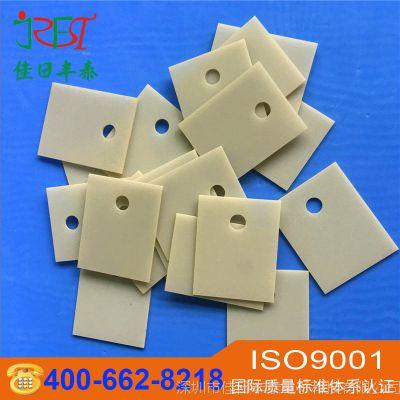 通讯用导热氮化铝陶瓷片 高频电源耐磨氮化铝陶瓷散热片