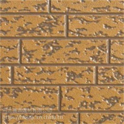 赛鼎建材 翔拓金属雕花板 粗砖纹聚氨酯防火保温板AE2-001