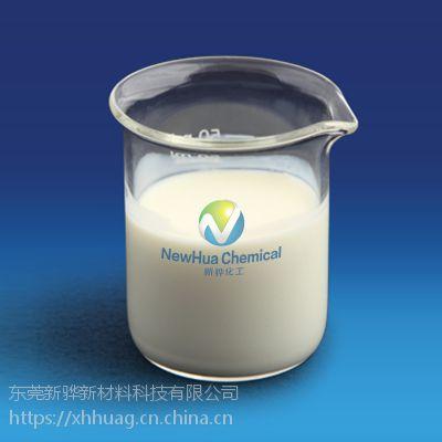 水性塑胶玩具漆乳液含氯氯化聚丙烯酸树脂X-PU696 水性塑胶玩具漆乳液