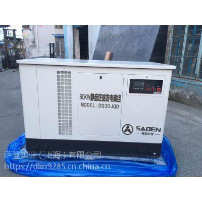 萨登DS10JQD大型10KW静音汽油发电机移动电源工厂厂房设备