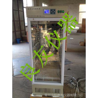 SPX-250恒温培养箱 生化培养箱  数显BOD智能生化培养箱厂家直销
