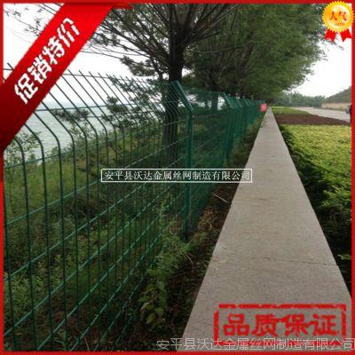 沃达现货铁丝网护栏 双边丝护栏网 高速公路护栏网 双边丝铁丝网