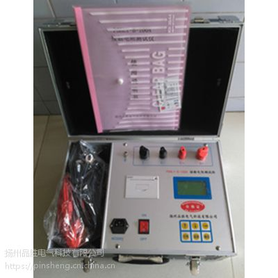 PSHLY-B回路电阻测试仪带打印功能,扬州品胜电气生产