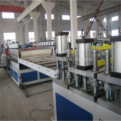 江阴礼联供 PVC结皮发泡板设备