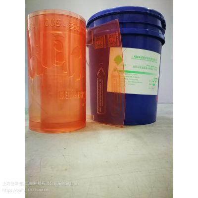 供应液体感光树脂版
