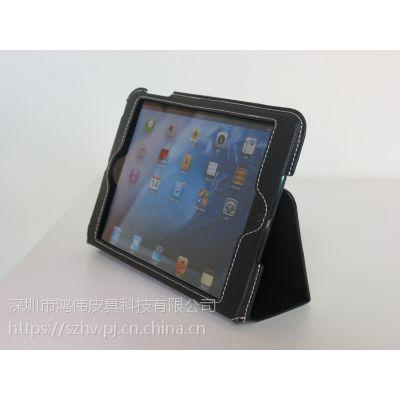 套入式ipadMini平板电脑皮套