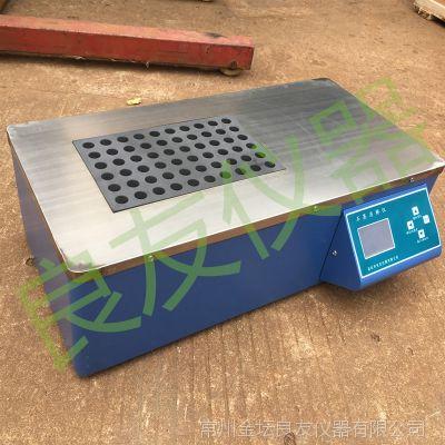 供应LY-U60石墨消解仪 试管加热器 土壤消解器 赶酸器尿碘消解仪