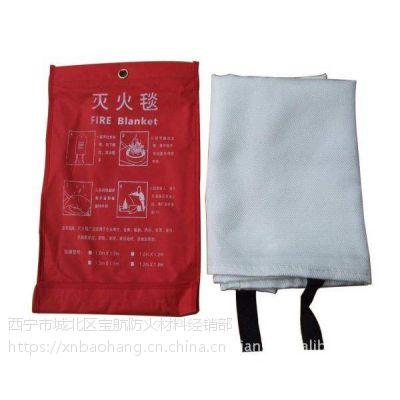 西宁度晨防火毯批发 焊接防火毯价格 防火生毯产厂家